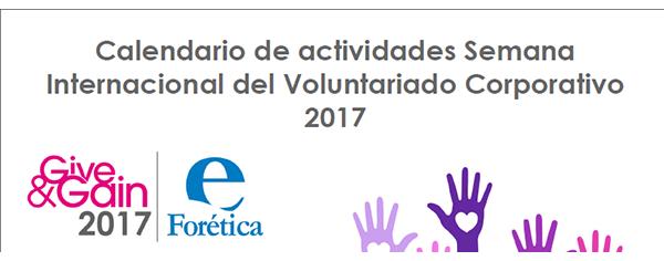 calendario give and gain 2017